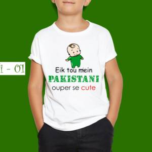 independence day t shirts online in pakistan