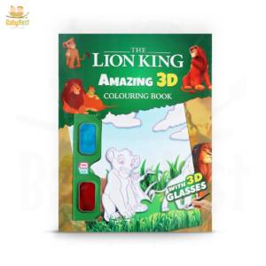 the lion king 3d coloring book